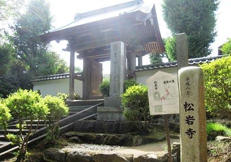立石への入口松岩寺