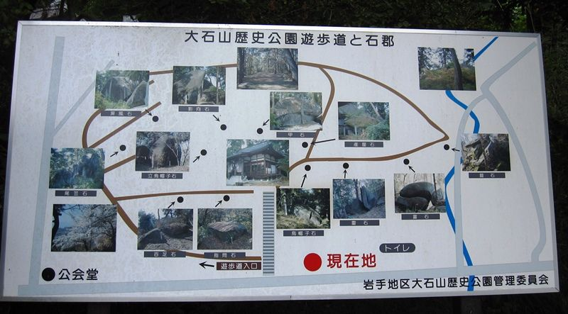 大石神社案内図