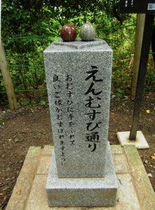 貴船神社,柿田川
