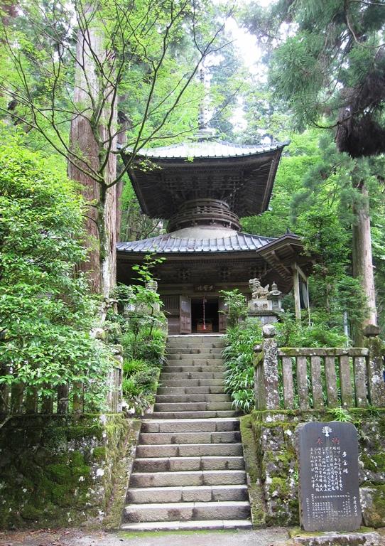 最乗寺の多宝塔