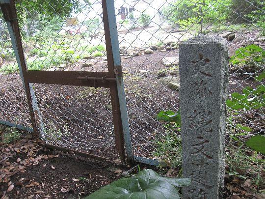 比々多神社、下谷戸縄文遺跡