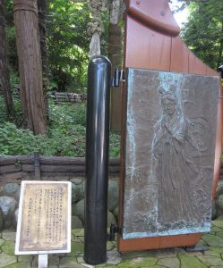 走水神社の碑