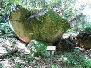 石老山の巨石