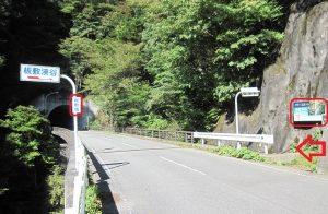 大滝,板敷渓谷入口