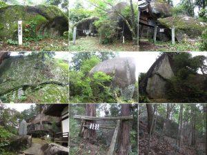 大石神社の巨石