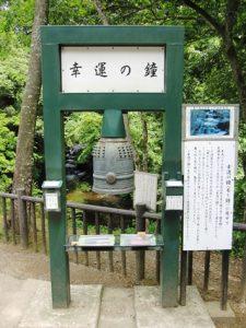幸福の鐘,濃溝の滝