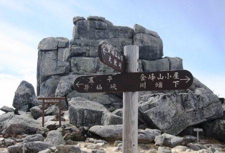 金峰山・五丈岩