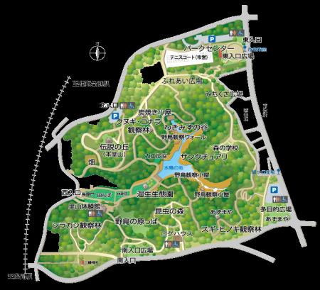 座間谷戸山公園